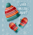 warm christmas card vector image