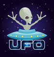 cute green alien extraterrestrial vector image