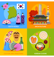 korea culture 4 flat icons square vector image vector image