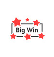 simple big win badge with red stars vector image