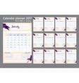 2017 Calendar planner Week starts on Sunday vector image