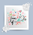 all me love all you lettering banner vector image