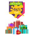 buy now sale clearance vector image vector image