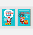 christmas sale discount set vector image vector image