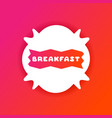 colorful gradient flyer for cafe with breakfast vector image vector image