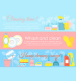 set of house cleaning elements vector image vector image