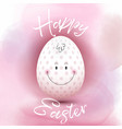 easter egg on a watercolour background vector image vector image