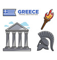 greece travel destination famous tourist landmarks vector image