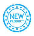 new product rubber stamp for sale new collection vector image vector image