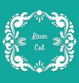 rectangular laser cut floral ornament vector image