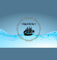 sign of king of the sea vector image vector image