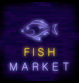 colorful neon fish market sign vector image vector image