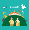 traveling to thailand by landmarks map vector image vector image