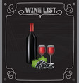 black chalkboard wine list vector image