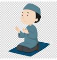 muslim man praying on blue mat vector image