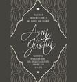 grey and white wedding modern design invitation vector image vector image