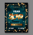 new year 3d text poster vector image vector image