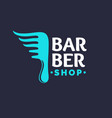 hair repair a bright logo for the barber shop vector image