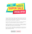 advertising or promotion squeeze or landing page vector image