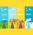 flat design 4 seasons road set vector image