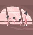 studio of ballet school vector image