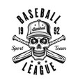 baseball emblem with skull and two bats vector image