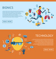 bionics and artificial intelligence icon set vector image vector image