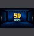 empty cinema theater hall vector image
