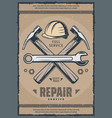house repair service retro banner of old work tool vector image vector image