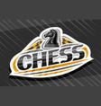 logo for chess sport vector image
