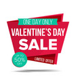 valentine s day sale banner shopping love vector image vector image