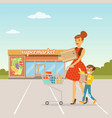 young woman and her little son standing in front vector image vector image