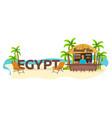 beach bar egypt travel palm drink summer vector image vector image