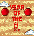 happy new year background design for chinses vector image vector image