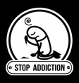 no drugs label campaign stop addiction cocaine vector image vector image