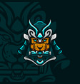 samurai secret guards mascot vector image vector image