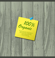 yellow sticker with needle vector image vector image