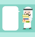 arab businessman carrying stack of books and vector image vector image