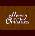 christmas wooden background new years home design vector image