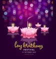 loy krathong pink lotus thailand festival at night vector image vector image