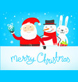 merry xmas holiday wishes card template with vector image