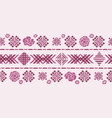 floral geometric embroidery border color vector image