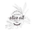 olive oil label design over hand drawn vector image