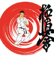 The man showing karate and a hieroglyph vector image vector image