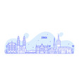 zurich skyline switzerland city buildings vector image vector image