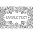 coloring book page with copy space and text vector image vector image