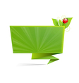 Green Origami With Leaf And Sunburst vector image vector image