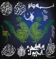islamic artistic design