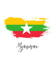 myanmar watercolor national country flag icon vector image vector image