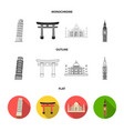 sights of different countries flatoutline vector image vector image